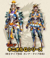 MHFG Kinioru Armor Small