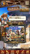 MHXR-Gameplay Screenshot 010