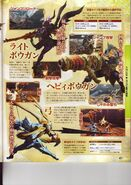 Monster Hunter 4 Magazine Shot 6