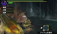 MHGen-Mizutsune Screenshot 020