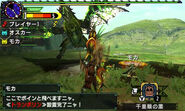 MHGen-Astalos Screenshot 006