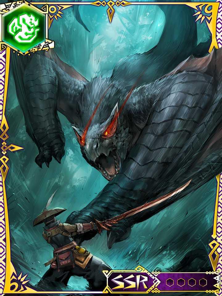Nargacuga Monster Hunter Wiki Fandom Powered By Wikia