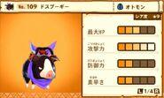 MHST-Great Poogie Screenshot 002