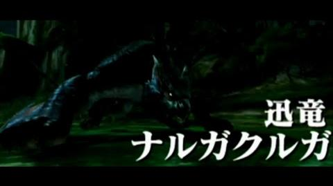 Monster Hunter X - Nargacuga Gameplay