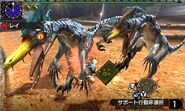 MHGU-Giadrome and Giaprey Screenshot 001