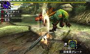 MHGen-Great Maccao Screenshot 012