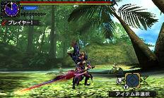 MHXX-Gameplay Screenshot 006