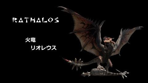 MHF 火竜 リオレウス モーション集