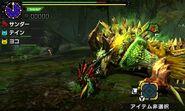 MHGen-Thunderlord Zinogre Screenshot 023
