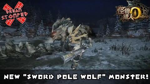 "Monster Hunter Online - New ""Sword Pole Wolf"" Monster Preview"