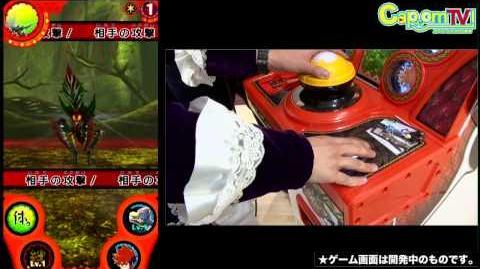カプコンTV! 21『モンスターハンター スピリッツ』ゴー☆ジャスが挑戦!