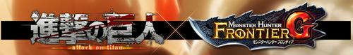 Logo-Attack on Titan x MHFG