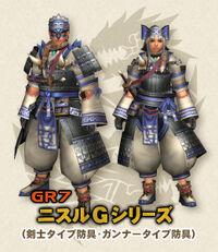 MHFG Nisuru Armor Small