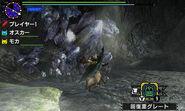 MHGen-Marshlands Screenshot 004