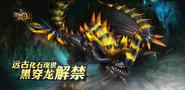 MHO-Meraginasu Promotional Image 001
