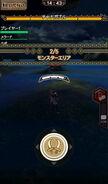 MHXR-Gobul Screenshot 001