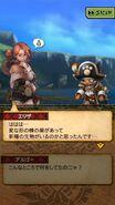 MHXR-Gameplay Screenshot 014