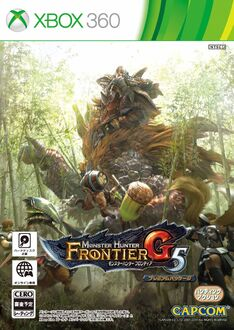 Box Art-MHF-G5 XBOX360