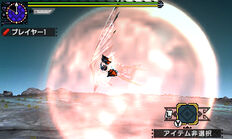 MHXX-Gameplay Screenshot 004