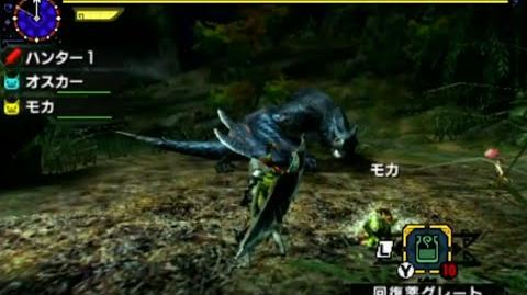 Monster Hunter X - Nargacuga Demo Hunt