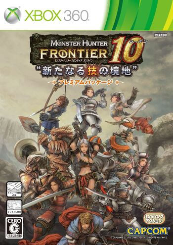 Monster Hunter Frontier G Download PC