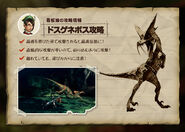 MH4-Gendrome Strategy
