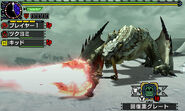 MHGU-Barioth Screenshot 018