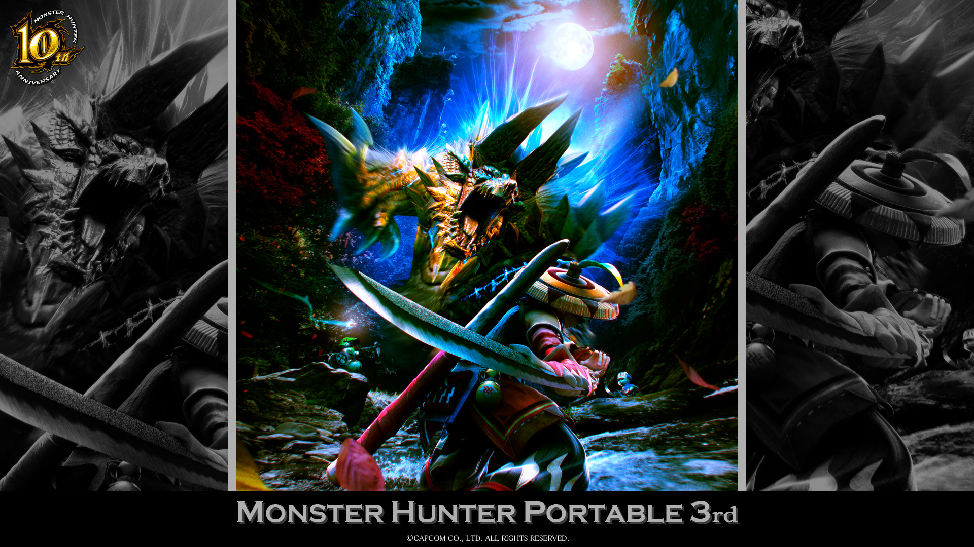 MH 10th Anniversary Monster Hunter Portable 3rd Wallpaper 001