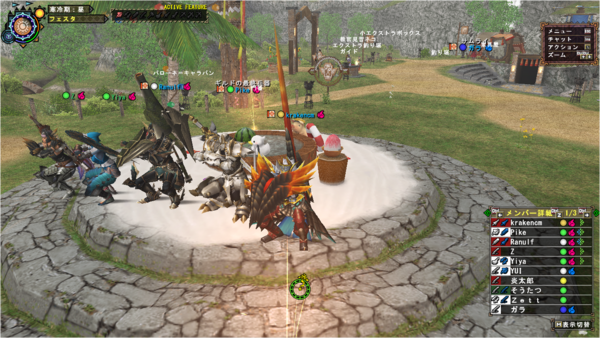 Halk republic guild pics ^^ Krakencm,Pike,Ranulf,Yiya and Z in a row ^v^