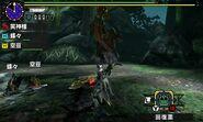 MHGen-Great Maccao Screenshot 040