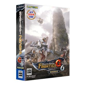 Box Art-MHF-G6 PC