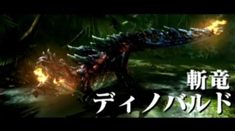 Monster Hunter X - Beruna Village and Dinovaldo Gameplay