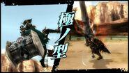 FrontierGen-Extreme Style Screenshot 001