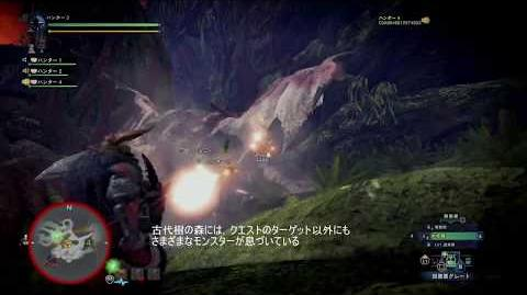 「MONSTER HUNTER WORLD」プレイムービー <リオレウス>