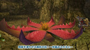 MHFGG-Flower Field Screenshot 011