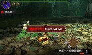 MHGen-Nyanta Screenshot 008