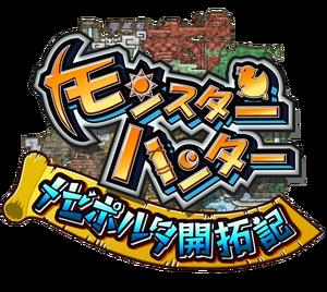 Logo-MH-M PC