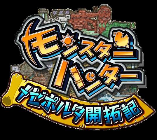 Файл:Logo-MH-M PC.png