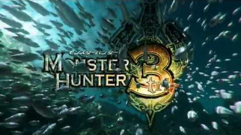 N3DS『モンスターハンター3(トライ)G』 オープニングムービー