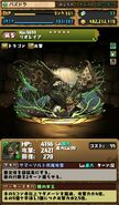 Rathian Puzzle and Dragons