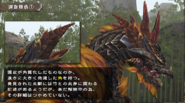 FrontierGen-Inagami Screenshot 005