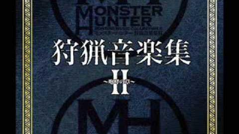 Monster Hunter Freedom Unite Soundtrack - Shen Gaoren Theme