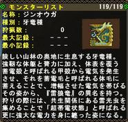 FrontierGen-Zinogre Info Box