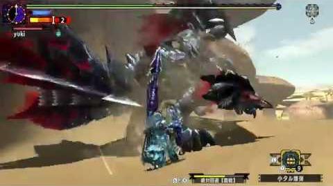 【MHXX switch】G4 バルファルク 砲撃型ブレイヴガンランス 「天彗龍流 狩人道場」