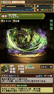 Astalos Puzzle and Dragons