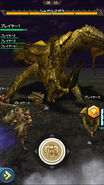 MHXR-Shagaru Magala Screenshot 002