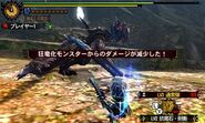 MH4U-Tigrex Screenshot 015