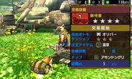 MHGen-Nyanta Screenshot 025