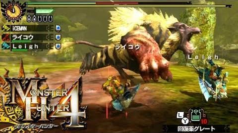 Monster Hunter 4 Online 052 - Rajang ラージャン