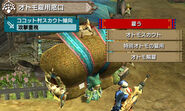 MHGen-Kokoto Village Screenshot 013